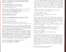 diploma-07-3