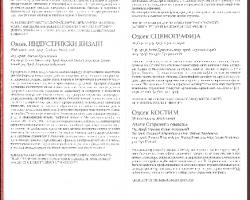 diploma-07-5