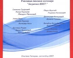 jegricka-2007-6