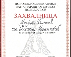 zahvalnica-narodni-muzej